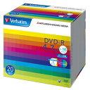 【お取り寄せ】Verbatim データ用DVD-R 4.7GB 16倍速 20枚 ワイドプリンタブル バーベイタム DHR47JP20V1 三菱