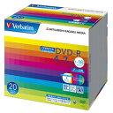 【お取り寄せ】Verbatim データ用DVD-R 4.7GB CPRM対応 16倍速 20枚 ワイドプリンタブル バーベイタム DHR47JDP20V1 三菱