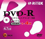 返品交換対応できません【返品交換不可】RITEK インクジェットプリンター対応RITEK DVD-Rデータ用4.7GBOutlet
