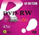 【返品交換不可】RITEK DVD-RW データ用 4.7GB 5枚 2倍速対応 スリムケース D-RW2X5PB
