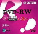 【返品交換不可】RITEK DVD-RW データ用 2倍速 スリムケース入り 10枚パック D-RW2X10PB