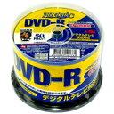 【激安CPRM対応!】録画用DVD-R4.7GB(120分) 50枚スピンドルHD DVRC12 8XPW50PS