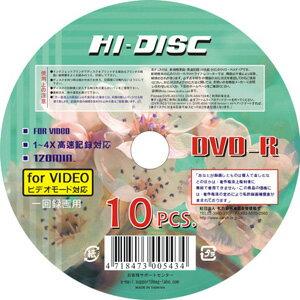 【返品交換不可】HIDISC データ・アナログ録画用DVD-R HD DVD-R120 4X10PS