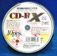 【売り切り御免!☆在庫限り】HEXALOCK コピープロテクト対応CD-RX(10枚組み)HR CDR670 W10