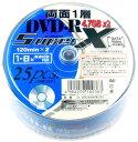 【返品交換不可・在庫限り】SuperX 両面一層記録 タイプ DVD-R 25枚 8倍速 9.4GB 240分 SX DVR240 8X PW25PS_akb2012