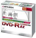 地デジ対応!三菱化学メディア録画用DVD-RVHR12DBP10