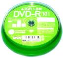 三菱化学メディアのデータ用DVD-RDHR47H10D