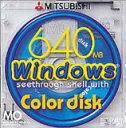 【売り切れ御免・在庫限り】三菱化学メディア MOディスク 640MB 1枚 Windowsフォーマット済 KR640W1NB