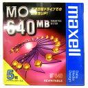 【生産終了品・在庫限り】マクセル 3.5インチ MOディスク 640MB 5枚パック アンフォーマット maxell MA-M640 B5P