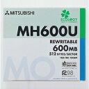 三菱化学メディア 5.25インチ MOディスク 600MB 1枚スリーブケース入 (512バイト/セクタ)2倍容量 書き換え型 アンフォーマット MH600U