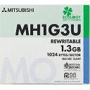 三菱化学メディア 5.25インチ MOディスク 1.3GB 1枚 スリーブケース入(1024バイト/セクタ)2倍容量 書き換え型 アンフオーマット MH1G3U