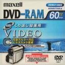 マクセルの丸型ホルダー対応ビデオカメラ用8cm DVD-RAM 1枚【HOLDER TYPE】 DRMH60.1P