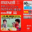 dvd-rw 激安 通販