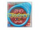 【アウトレット商品】三菱化学メディア 3.5インチ 10枚パック MS-DOSフォーマット 2.0MB 2HDV10SM