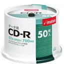 Imation データ用CD-R 700MB 52倍速対応 50枚 ロゴ無し スピンドルケース入り ホワイトワイドプリンタブル インクジェットプリンタ対応 CD...