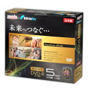 【TYコードシリーズ】 HIDISC DVD-R データ用 4.7GB 1-16倍速対応 5枚 スリムケース入り インクジェットプリンタ対応 ゴールドレーベル GD997J01D5