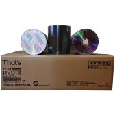 【600枚まとめ買い☆送料無料】 That's 「THE 日本製」 太陽誘電 DVD-R データ用 4.7GB 8倍速対応 100枚 シュリンクパック ホワイトワイドプリンタブル インクジェットプリンタ対応 DVD-R47WPPSK-BIZ