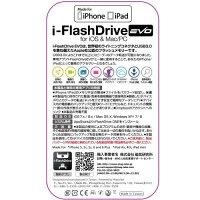 �����ʡ�����ܸ�ѥå�����������̵����PhotoFast��i-FlashDriveEVOforiOS��Mac/PCApple��ǧ��LightningUSB���64GB�֥�å�IFDEVO64GB
