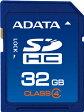 【数量限定☆在庫処分価格】ADATA SDHCカード 32GB Class4 永久保証 ASDH32GCL4-R【メール便対象合計2個まで】