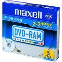 【お取り寄せ商品】maxell DVD-RAM データ用 4.7GB 2-3倍速対応 5枚 5mmslimケース入り くり返し記録用 ホワイトプリンタブル インクジェットプリンター対応 DRM47PWB.S1P5S A