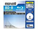 【お取り寄せ商品】maxell PLAIN STYLE BD-R データ用 25GB 1-4倍速対応 10枚 5mmslimケース入り ホワイトワイドプリンタブル インクジェットプリンター対応 BR25PPLWPB.10S