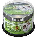 【お取り寄せ商品】maxell DVD-R データ用 4.7GB 1-16倍速対応 50枚 スピンドルケース入り シルバープリンタブル インクジェットプリンター対応 DRD47DPNS.50SP