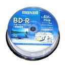 maxell 録画用 BD-R 25GB 1-4倍速対応 CPRM対応 30枚 スピンドルケース ハードコート ホワイトワイドプリンタブル インクジェットプリンター対応 BRV25WPE.30SP