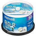 maxell 録画用 BD-R 25GB 1-4倍速対応 CPRM対応 50枚 スピンドルケース ハードコート ホワイトワイドプリンタブル インクジェットプリンター対応 BRV25WPE.50SP