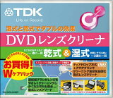 TDK レンズクリーナー 湿式+乾式のダブルケアパック TDK-DVDLC48GP