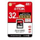 【数量限定☆在庫限り】TDK SDHCメモリーカード Class10 UHS-1 32GB T-SDHC32GB10U【メール便対象商品合計2個までOK】