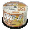【売り切り御免!返品不可!】Baby Maker DVD-R データ アナログ放送録画用 4倍速 50枚 BM DVR120 4XPW50P