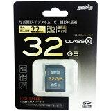 【訳アリ】HIDISC SDHCカード class10 32GB プラケース付 HDPSDH32GC10【メール便対象商品合計2個までOK】