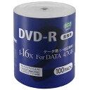 <新製品>【業務用パック600枚セット☆送料無料】DVD-R for DATA 4.7GB 1回記録 データ用 100枚シュリンクecoパック×6個 1-16倍...