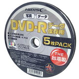 HIDISC DVD-R �ǡ����� 4.7MB 1-16��®�б� 5�祷���󥯥ѥå� �ۥ磻�� �磻�ɥץ�󥿥֥� HDDR47JNP5B �ڥ᡼�����оݾ��ʹ��2�Ĥޤ�OK��