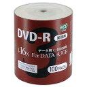 <新製品> 【業務用】 DVD-R データ用 4.7GB 1-16倍速対応 100枚シュリンクecoパック ホワイトワイドタイプ インクジェットプリンタ対応 D...