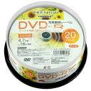 【高品質ハイグレードメディア】PREMIUM HIDISC DVD-R データ用 4.7GB 16倍速 「写真画質レーベル」 ワイドエリア ホワイトプリンタブル スピンドルケース 20枚 HDVDR47JNP20SN