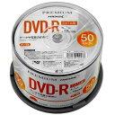 <新製品>【高品質ハイグレードメディア】PREMIUM HIDISC DVD-R データ用 16倍速 4.7GB ホワイトワイドプリンタブル スピンドルケース ...