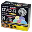 安定重視 HIDISC DVD-R データ用 4.7GB 8倍速対応 10枚 5mmSlimケース入り カラーMIX ワイドプリンタブル HDDR47HNP10RMIXSC