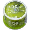 <新製品>HIDISC DVD-R データ用 4.7GB 1-16倍速 50枚 スピンドルケース ホワイトワイドプリンタブル インクジェットプリンタ対応 VVDDR47JP50