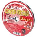 HIDISC DVD-R CPRM対応録画用 4.7MB 120分 1-16倍速対応 5枚シュリンクパック ホワイト ワイドプリンタブル HDDR12JCP5B 【メール便対..