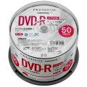 <新製品> 【高品質ハイグレードメディア】PREMIUM HIDISC DVD-R デジタル放送録画用 (CPRM対応) 16倍速 120分 ホワイトワイドプリンタブル スピンドルケース 50枚 HD