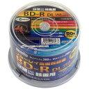 【送料無料】 HIDISC 録画用BD-R DL 50GB 1-6倍速対応 50枚 HDBDRDL260RP50