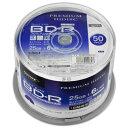 【高品質ハイグレードメディア】PREMIUM HIDISC BD-R 1回録画 6倍速 25GB 50枚 スピンドルケース ホワイトワイドプリンタブル インクジ..
