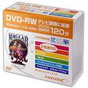 HIDISC DVD-RW くり返し録画用 120分 2倍速対応 10枚 5mmSlimケース入り ホワイト ワイドプリンタブル HDDRW12NCP10SC
