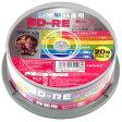<ハードコート仕様>HIDISC BD-RE 25GB 2倍速 くり返し録画用 フルハイビジョン録画対応 インクジェットプリンタ対応20枚 スピンドルケース HDBDRE130NP20