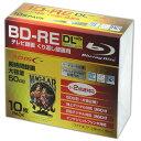 HIDISC BD-RE DL 1-2倍速対応 50GB くり返し録画用デジタル放送対応 インクジェットプリンタ対応10枚 スリムケース入り HDBDREDL2...
