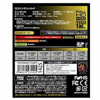 【送料無料!】HIDISCSDXCカード64GBCLASS10UHS-1対応「超高速転送Read80」ケース付きHDSDX64GCL10UIJP2【メール便OK】