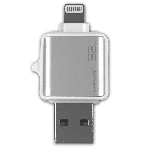スマホ対応USBメモリ HIDISC Light...の商品画像