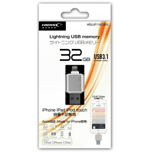 スマホ対応USBメモリ HIDISC Ligh...の紹介画像3