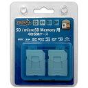 HIDISC SD/microSD ��������ɼ�Ǽ������ 4���Ǽ�� �֥롼 HD-MCCASE4PCLBL